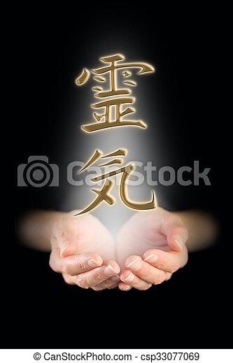 Distant Healing With Kanji Reiki Shiny Golden Reiki Kanji Symbol