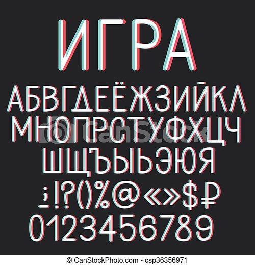 El alfabeto cirílico de distorsión de video. - csp36356971