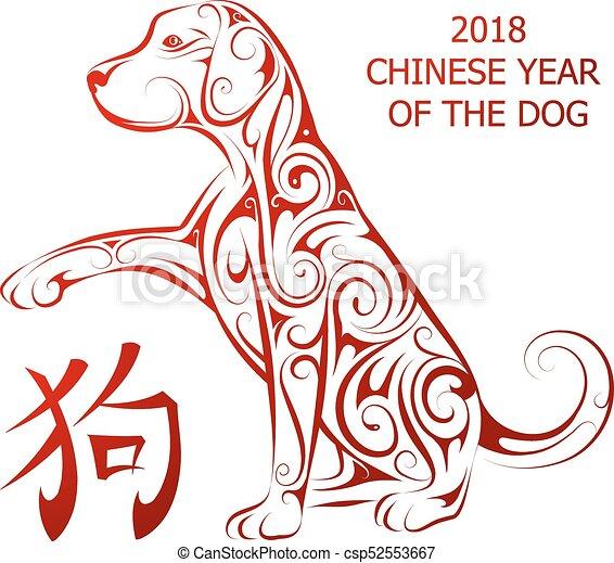 Dog As Symbol Chinese New Year 2018 Dog Tattoo As Symbol Of Chinese
