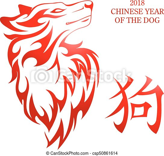 dog as symbol chinese new year 2018 csp50861614