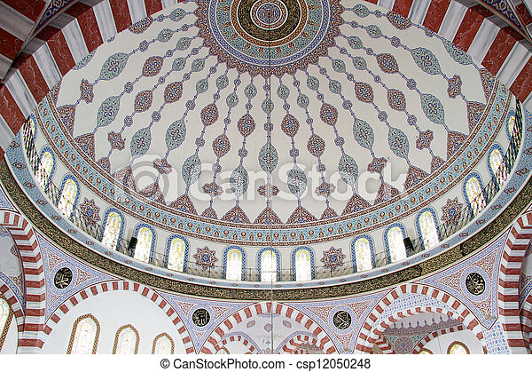 Dome of Great mosque in Urfa, Turkey - csp12050248