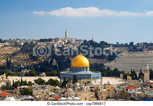 dome of the Rock in Jerusalem - csp7986617