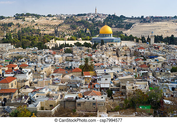 dome of the Rock in Jerusalem - csp7994577