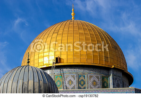 Dome of the Rock in Jerusalem - csp19130782