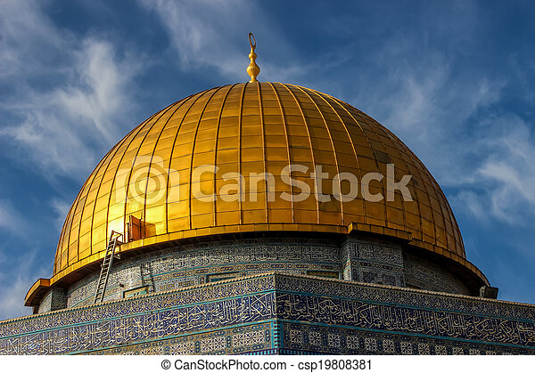 Dome of the Rock in Jerusalem - csp19808381