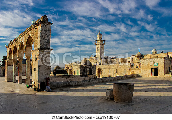 Dome of the Rock in Jerusalem - csp19130767