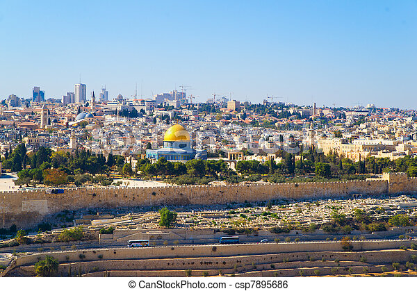 dome of the Rock in Jerusalem - csp7895686