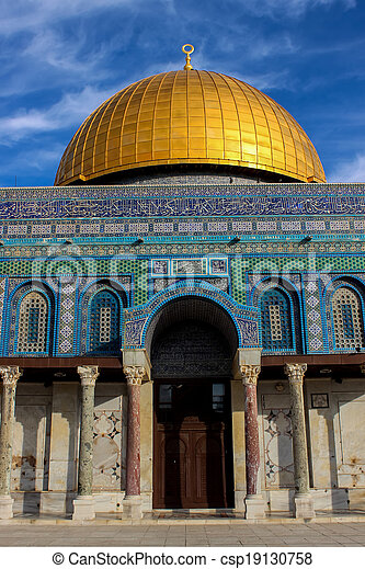 Dome of the Rock in Jerusalem - csp19130758