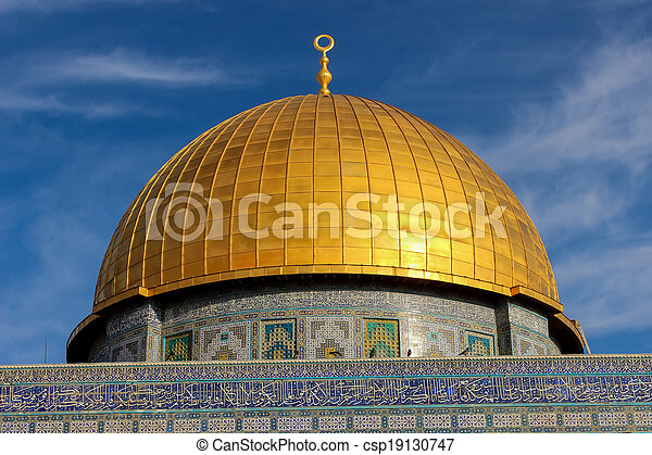 Dome of the Rock in Jerusalem - csp19130747