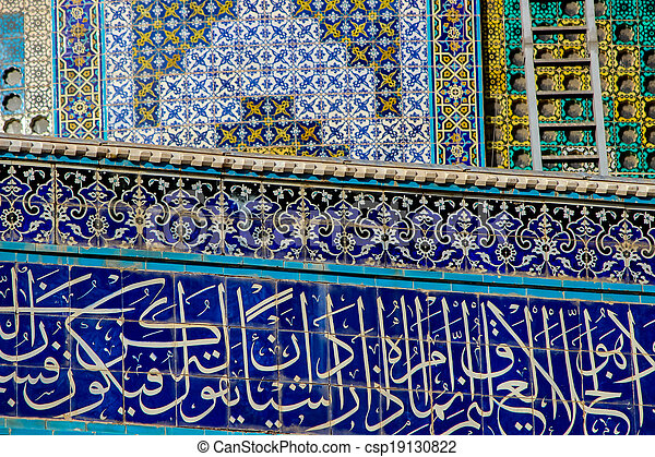 Dome of the Rock in Jerusalem - csp19130822