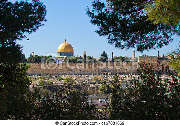 dome of the Rock in Jerusalem - csp7881669