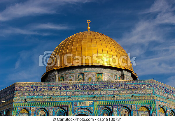 Dome of the Rock in Jerusalem - csp19130731