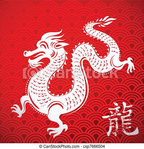 drago, nuovo, cinese, anno - csp7666504