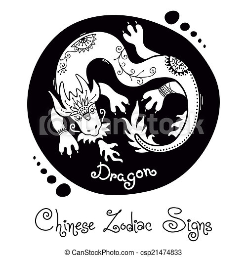 Dragon Chinese Zodiac Sign Silhouette With Ethnic Ornament All