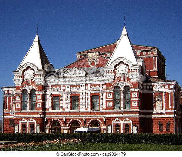 Drama theatre in Samara - csp9034179