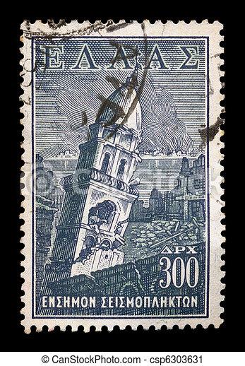earthquake city ruins vintage postage stamp - csp6303631