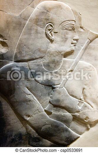 Egyptian Pharaoh Carving - csp0533691