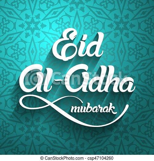 Eid al adha eid ul adha mubarak ramadan bayrami kurban bajram eid al adha eid ul adha mubarak ramadan bayrami kurban bajram m4hsunfo