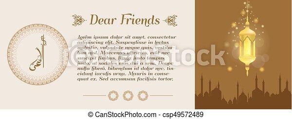 Eid al adha greeting card design with circle ornament and cute eid al adha greeting card design with circle ornament and cute arabic calligraphy which translation is sacrifice feast m4hsunfo