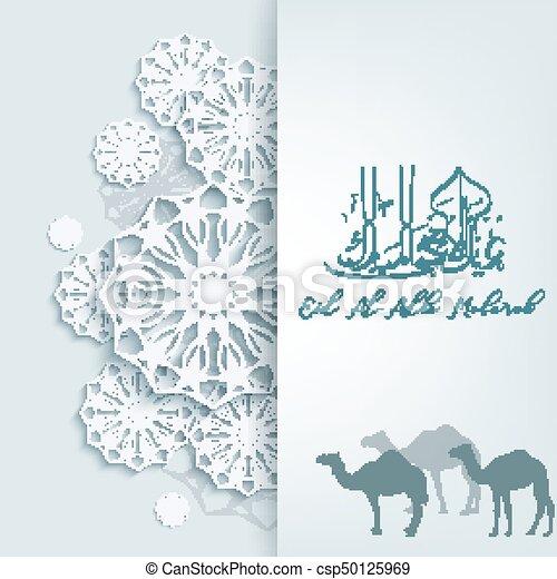 Vector illustration of eid al adha greeting card template with eid al adha greeting card template with arabic pattern csp50125969 m4hsunfo