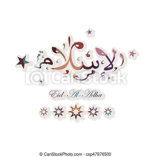 Eid al adha greeting card with arabic calligraphy arabic text islam eid al adha greeting card with arabic calligraphy csp47976500 m4hsunfo