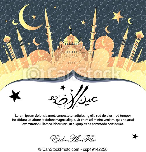 Eid al adha greeting cards religious themed background clipart eid al adha greeting cards csp49142258 m4hsunfo