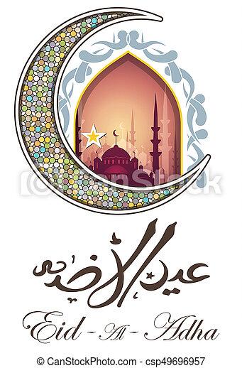 Eid al adha greeting cards religious themed background retro eid al adha greeting cards csp49696957 m4hsunfo