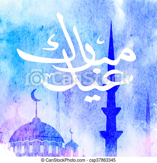 Most Inspiring Arabic Eid Al-Fitr Feast - eid-al-fitr-drawing_csp37863345  Collection_968830 .jpg