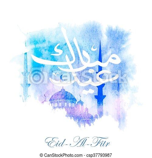 Wonderful New Eid Al-Fitr Greeting - eid-al-fitr-greeting-card-eps-vector_csp37793987  Pictures_179758 .jpg
