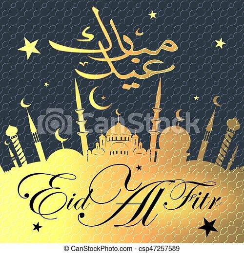 Eid al fitr greeting card calligraphy of arabic text eid vector eid al fitr greeting card csp47257589 m4hsunfo