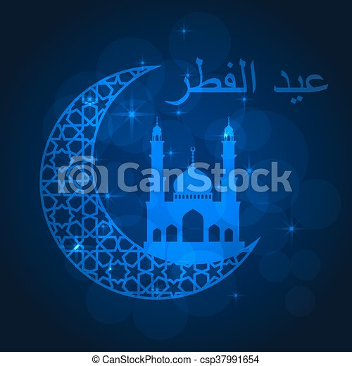 Great Different Eid Al-Fitr Greeting - eid-al-fitr-greeting-clipart-vector_csp37991654  Pictures_662640 .jpg