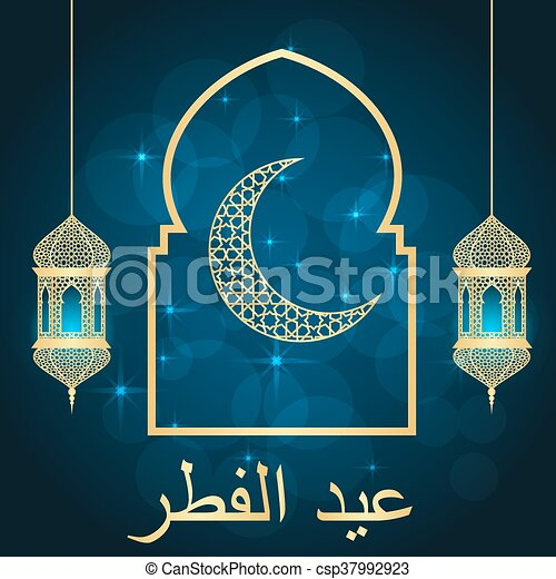 Eid al fitr greeting card on blue background vector illustration eid al fitr greeting card on blue background vector illustration eid al fitr means festival of breaking of the fast m4hsunfo