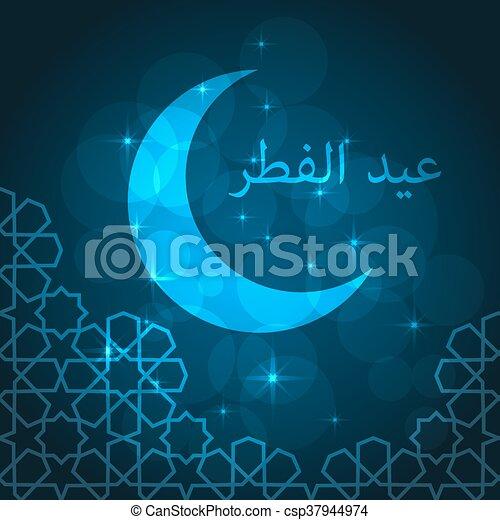 Most Inspiring New Eid Al-Fitr Greeting - eid-al-fitr-greeting-image_csp37944974  Trends_184816 .jpg