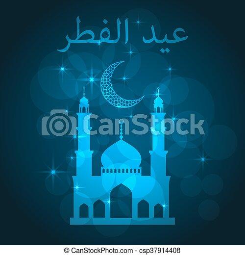 Cool Different Eid Al-Fitr Greeting - eid-al-fitr-greeting-vector-clipart_csp37914408  Gallery_904574 .jpg