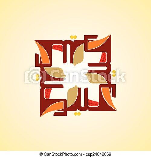 Eid Mubarak - csp24042669