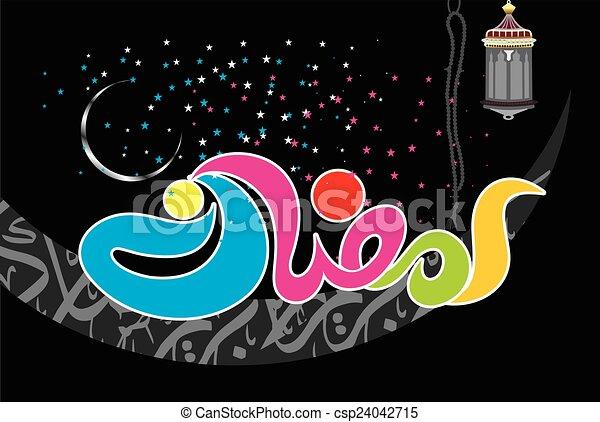 Eid Mubarak - csp24042715
