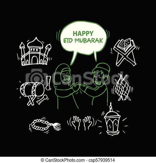 Eid Mubarak - csp57939514