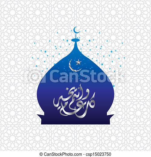Eid mubarak - csp15023750