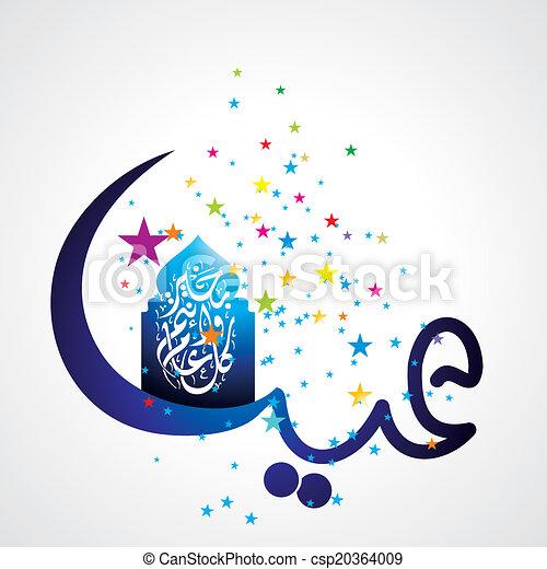 Eid Mubarak - csp20364009
