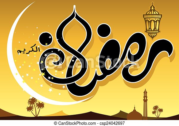 Eid Mubarak - csp24042697