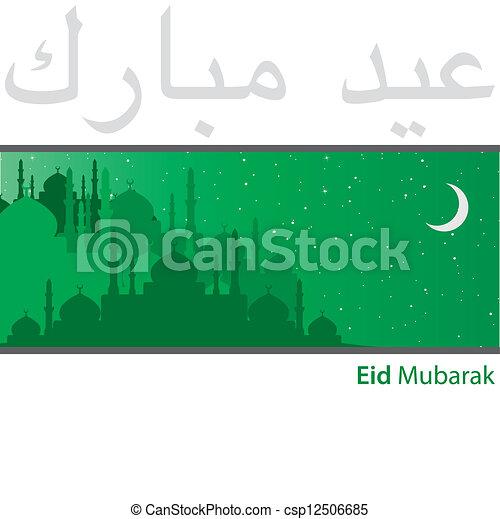 Eid mubarak - csp12506685