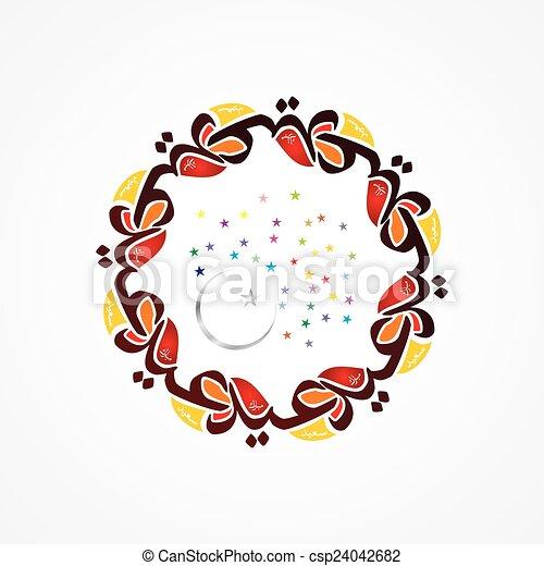 Eid Mubarak - csp24042682
