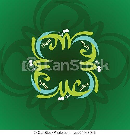 Eid Mubarak - csp24043045