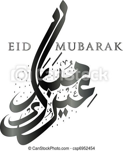 Eid mubarak - csp6952454
