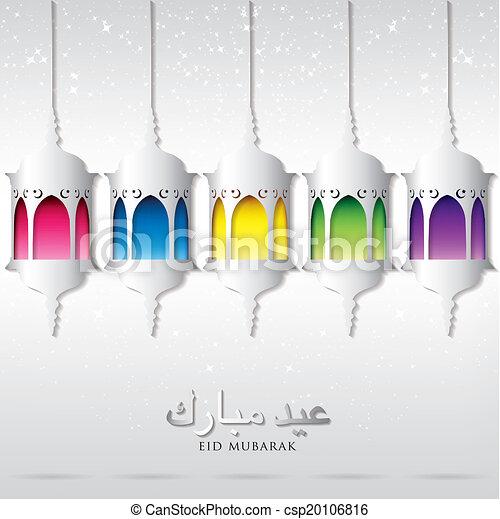 "Linterna ""Eid Mubarak"" (Blessed Eid) tarjeta en formato vector. - csp20106816"