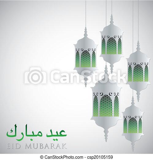 "Linterna ""Eid Mubarak"" (Blessed Eid) tarjeta en formato vector. - csp20105159"