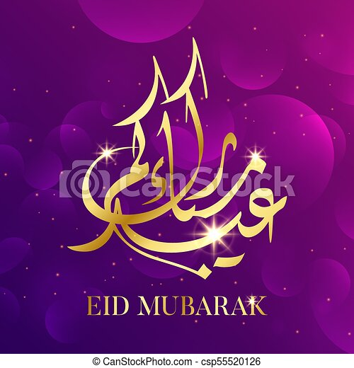 Eid mubarak greeting card arabic vector calligraphy m4hsunfo