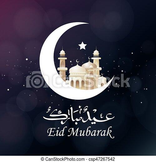 Eid mubarak greeting card design vector illustration of eid mubarak eid mubarak greeting card design csp47267542 m4hsunfo