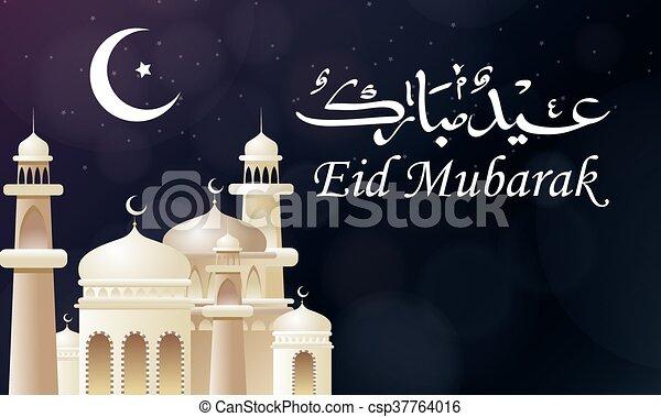 Eid mubarak greeting card design vector illustration of eid mubarak eid mubarak greeting card design csp37764016 m4hsunfo