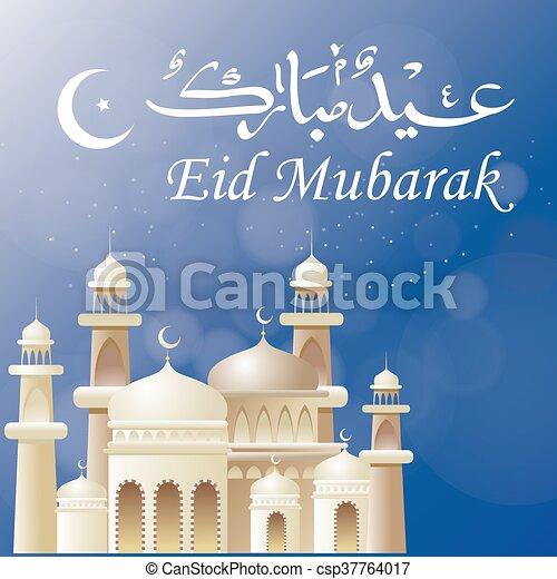 eid mubarak greeting card design vector illustration of eid mubarak